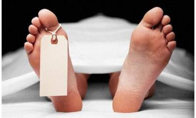 latest-news-4-deaths-in-two-incidents