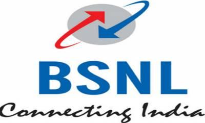 tech-news-bsnl-removes-five-prepaid-plans