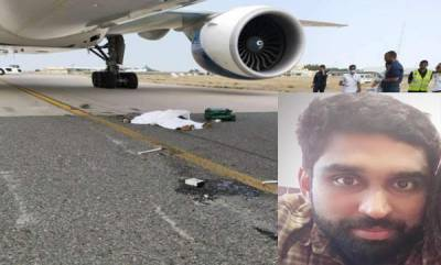 latest-news-malayalee-young-technician-died-in-kuwait-airways-accident