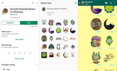 tech-news-how-to-download-ramadan-whatsapp-stickers