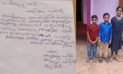 latest-news-letter-to-goat-owner-and-his-response