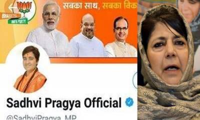 tech-news-mehbooba-mufti-hits-out-at-twitter-india-sadhvi-pragya-s-verified-account