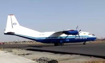 latest-news-iaf-jets-force-georgian-plane-to-land-at-jaipur-airport-after-it-violates-air-route-rules