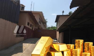 mangalam-special-gold-robbery-in-aluva