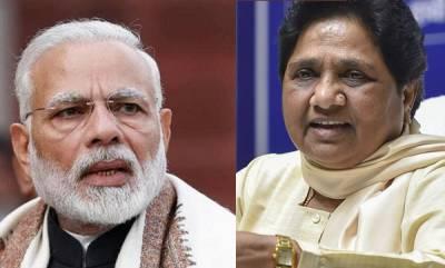 latest-news-pm-asks-why-mayawati-backing-congress-after-alwar-rape