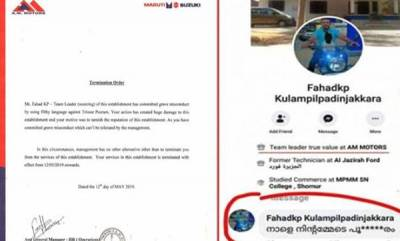latest-news-man-lost-his-job-after-insulting-pooram-in-social-media