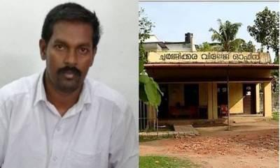latest-news-choornikkara-fake-document-case-vigilance-advice-to-register-case