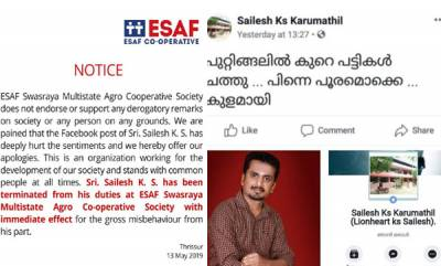 latest-news-bank-suspended-employee-over-face-book-post