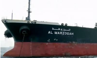 latest-news-attack-against-saudi-ship