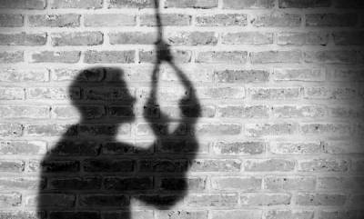 latest-news-guilty-father-kills-self-after-abusing-14-year-old-daughter