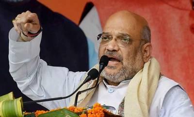 latest-news-election-2019-confident-bjp-has-crossed-majority-mark-will-go-past-300-amit-shah