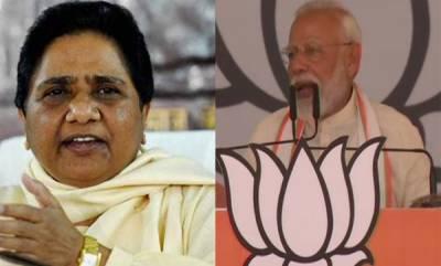 latest-news-pm-narendra-modi-and-bsp-leader-mayawati