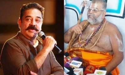latest-news-kamal-hassan-is-is-spy-alleged-hindu-seer