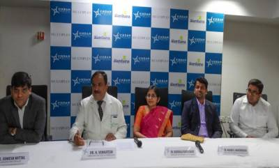 business-vikram-hospital-doctors-call-for-better-monitoring-of-pregnancy-induced-hypertension-to-reduce-maternal-mortality