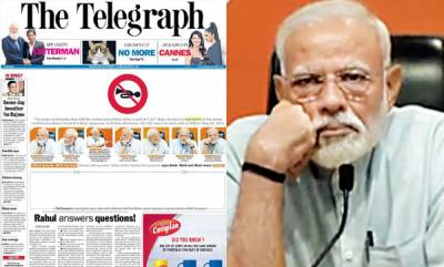latest-news-telegraph-reaction-against-modi-meadiaconference