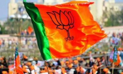 latest-news-bjp-hope-for-election