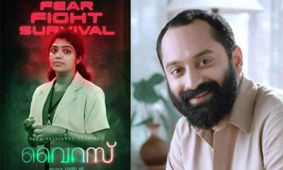 latest-news-rima-kallingal-virus-movie-news