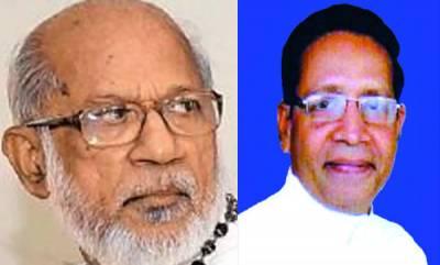 latest-news-fake-document-row-in-church-parish-priest-protest-in-adityas-illegal-custody