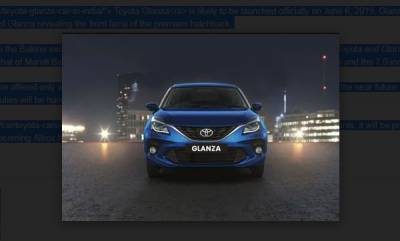 auto-toyota-to-launch-glanza-on-june-6-2019