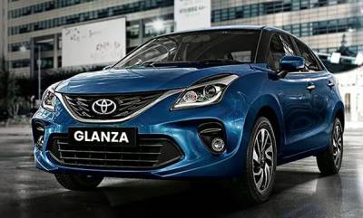 auto-toyota-glanza-to-be-launched-on-june-6-2019