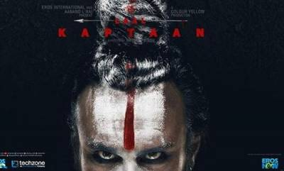 latest-news-laal-kaptaan-first-look-poster-saif-ali-khan