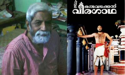 latest-news-art-director-krishnamurthys-life
