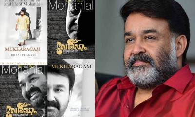 latest-news-mohanlal-biography