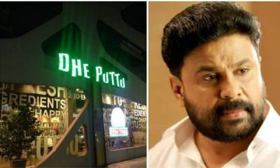 latest-news-dileeps-dhe-puttu-restaurant