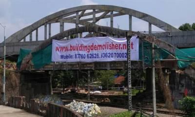 latest-news-nagambadam-bridge-broken