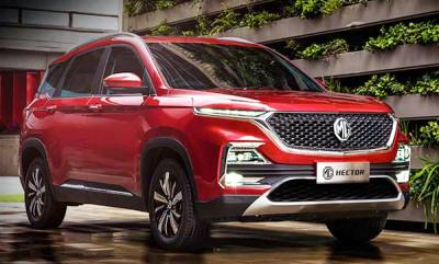 auto-mg-hector-bookings-open
