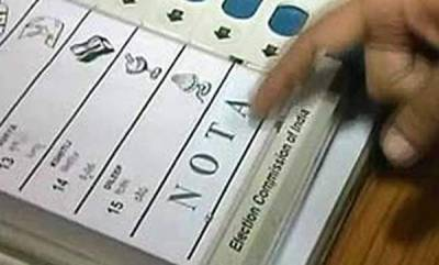 latest-news-nota-receives-over-64-lakh-votes-nationally