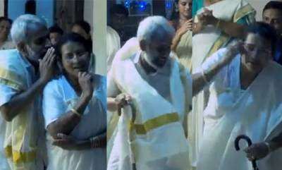 latest-news-old-man-and-women-dancing-viral-video