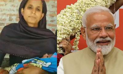 latest-news-family-names-their-new-born-son-narendra-modi