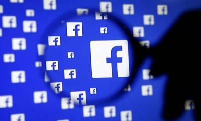 tech-news-facebook-pulls-down-over-3-billion-fake-accounts