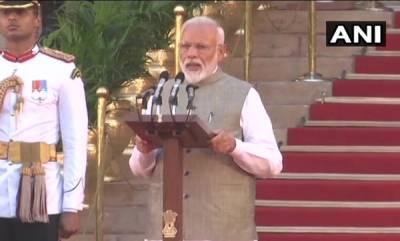 latest-news-pm-modi-ministers-take-oath-at-rashtarpathi-bhavan