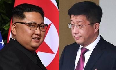 latest-news-north-korea-executes-envoy