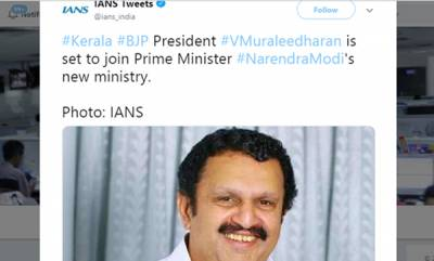 latest-news-troll-against-ians-twitter