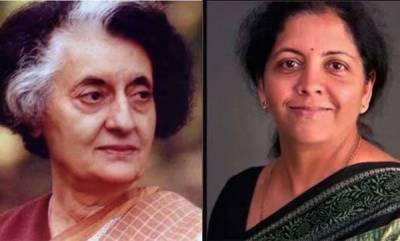 latest-news-nirmmala-seetharman-first-woman-to-be-fm-after-indira-gandhi