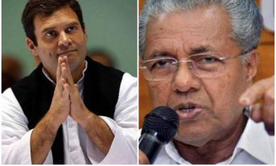 kerala-pinarayi-vijayan-asks-rahul-gandhi-to-raise-farmers-plight-in-parliament