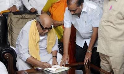 latest-news-hbdfatherofcorruption-trending-hashtag-in-twitter-when-95th-birth-anniversary-of-m-karunanidhi