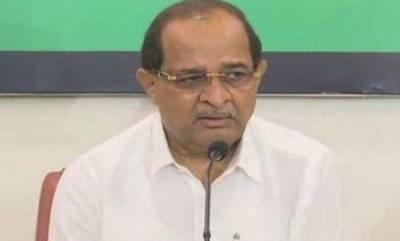 latest-news-former-maharashtra-opposition-leader-to-join-bjp
