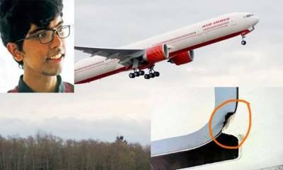 latest-news-scary-flight-haunt-kottayam-youth