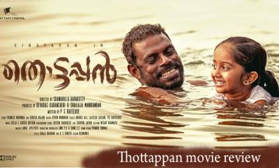 movie-reviews-thottappan-movie-review