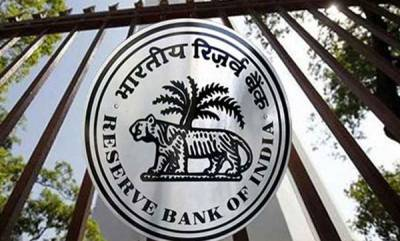 india-rbi-cuts-lending-rate-by-025-to-push-growth
