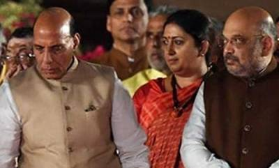latest-news-rajnath-singh-has-been-added-to-the-committees-on-parliamentary-affairs-political-affairs