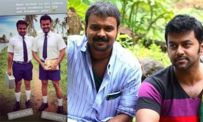 latest-news-kunchacko-boban-and-indrajith-in-school-uniform