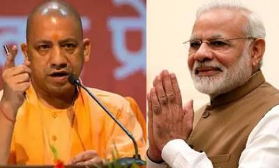 latest-news-yogi-adityanath-says-modi-make-india-world-duper-power