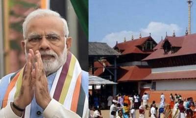 kerala-kerala-as-dear-to-me-as-varanasi-says-modi-in-guruvayur