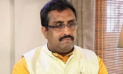 latest-news-ram-madhavs-prediction-for-bjp-on-100th-independence-day