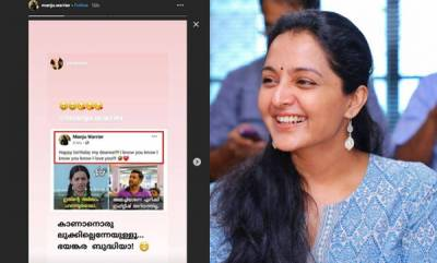 latest-news-manju-warrier-instagram-story